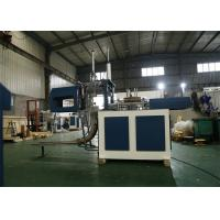 Buy cheap Single / Double PE Coated Paper Container Making Machine 1549 X 720 X 1500mm from wholesalers