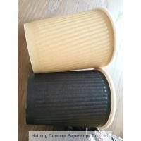 Buy cheap Double wall embossing paper cups disposable embossing cups for hot beverages from wholesalers