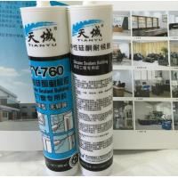 Buy cheap 300 Ml Window And Door All - Glass Silicone Aquarium Sealant Anti - Mold from wholesalers