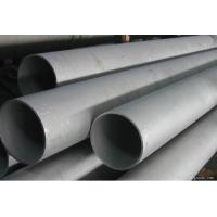 Astm a tp ti pipe tube