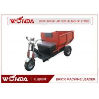 Buy cheap Construction Site Brick Kiln Electric Mini Dumper 48V/3KW 2 Seats Arrangement from wholesalers