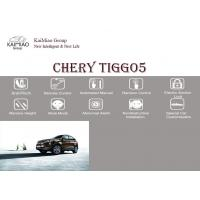Buy cheap Chery Tiggo 5 Anti - Pinch Aftermarket Power Tailgate Silence Soft Close from wholesalers