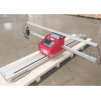 Buy cheap 1200X2000mm Automatic  Mini CNC Gas and Plasma Cutting machine for carbon steel / mild steel / iron plate from wholesalers