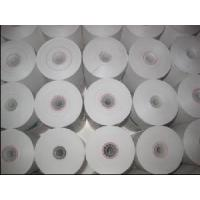 Buy cheap Thermal Paper Rolls(SL-16) from wholesalers