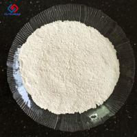 Buy cheap Industrial Grade Hpmc Hydroxypropyl Methyl Cellulose For Self-Leveling Compound from wholesalers