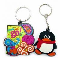 Buy cheap PVC Keychain product