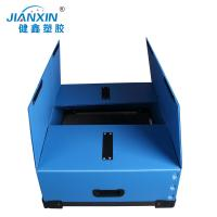 Buy cheap Folding Corrugated Plastic Box PP Corrugated Box/ Correx/ Corflute Boxes from wholesalers