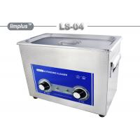 Buy cheap Limplus 4.5 Liter Brass Ultrasonic Cleaner For Rust Removal LS-04 from wholesalers
