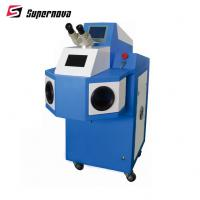 Buy cheap Best Selling Good Quality OEM  Popular Jewelry Laser Welding Machine from wholesalers