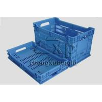 Buy cheap Fruits Crate Mould/small plastic crates mould/plastic crates manufacturers/plastic storage crate mould from wholesalers