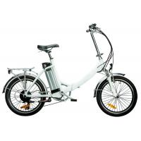 Buy cheap Foldable Electric Assist Commuter Bike F / R V - BRAKE  For Adults from wholesalers