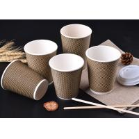 Brand Disposable Triple Wall Paper Coffee Cups With Logo Printing Custom