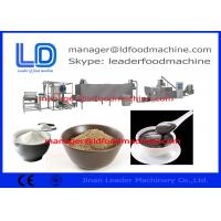 Buy cheap Nutritional 3 phase Rice Powder Making Machine For Rice Powder Plant from wholesalers