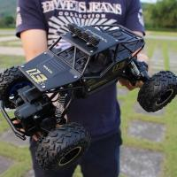 Buy cheap wholesale RC Car 1/12 4WD Rock Crawlers 4x4 Driving Car Double Motors Drive l Off-Road Vehicle from wholesalers
