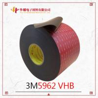 Buy cheap 3m5962VHB foam double-sided adhesive _ 3m 5962 acrylic foam tape thickness 1.56mm product