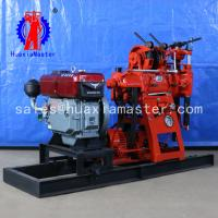 Buy cheap Huaxia Master XY-100 Hydraulic Drilling Machine Water Well Drilling Rig  For Sale from wholesalers