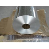 Buy cheap 0.155 X 320mm Aluminium Foil Roll Halogen - Free Household Aluminium Foil from wholesalers