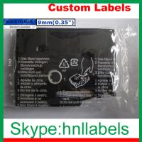 Buy cheap Black on Blue Label Tape Compatible for Brother TZ-521 TZe-521 0.35 for P-Touch 8m from wholesalers