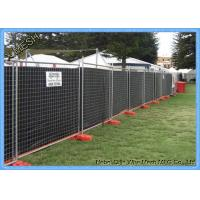 Buy cheap Hot Dipped Galvanized Temporary Mesh Fencing , Heavy Duty Portable Fence Panels from wholesalers