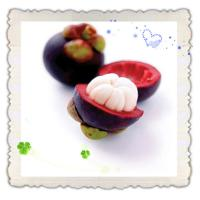 Buy cheap fresh Mangosteen extract from wholesalers