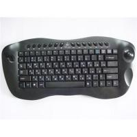 Buy cheap 2.4GHz Wireless Multimedia Keyboard with Optical Trackball from wholesalers
