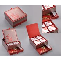 Buy cheap Luxury Paper Gift Box for Moon Cake with Two Layers from wholesalers