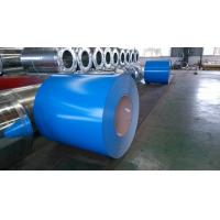 Buy cheap AISI , ASTM ,  BS ,  DIN Cold Roll steel coil galvalume for commercial use , household appliance from wholesalers