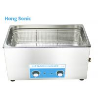 Buy cheap Temperature Control Ultrasonic Parts Cleaner With 20 - 80C Heater 500W Ultrasonic Power from wholesalers