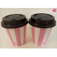 Buy cheap Disposable Food Grade 8oz Beverage Drink Cold Paper Cups Double PE Coated Cup from wholesalers