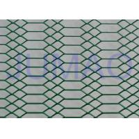 Buy cheap Decorative Architectural Expanded Metal Ceiling Mesh With Two Style Holes product