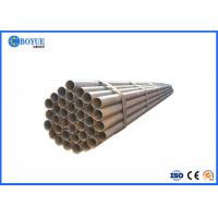 Buy cheap Hot / Cold Carbon Steel Seamless Pipe ASTM A519 4130 4140  OD 1/2 - 48 Inch from wholesalers