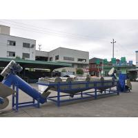 Buy cheap 150-200kg/H Plastic Washing Line Custom Voltage With 7.5kw Spiral Conveyor from wholesalers