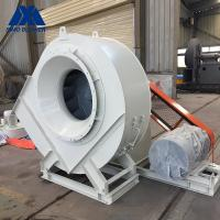 Buy cheap Long Lifetime Large Capacity Dust Collector Centrifugal Blower Fan from wholesalers