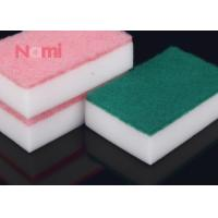 Buy cheap Square Magic Eraser Kitchen Scrubber Dishwashing Pads Glass Cleaning Sponge from wholesalers