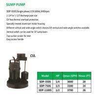 Buy cheap SUMP PUMP SDP-550S SDP-750S SDP-1100S product