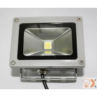 Buy cheap 20W energy saving Outdoor 20W LED Flood Lights Bulbs IP65 180*140*105 mm    from wholesalers