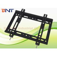 Buy cheap Cold Rolled Steel Plasma Flat TV LCD Wall Mount Bracket 14 ~ 32 25 kg Weight from wholesalers