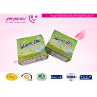 Buy cheap Super Absorbent Ultra Thin Sanitary Napkin, Negative IonCotton Sanitary Towels product