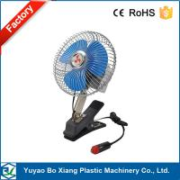 12 volt cooling fans 12 volt cooling fans images. Black Bedroom Furniture Sets. Home Design Ideas