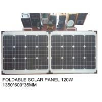 Buy cheap Fold Out 120 Watt Portable Solar Panel Mono Crystalline Cell With Aluminum Frame from wholesalers