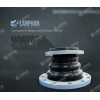 Buy cheap Good quality and performance Lanphan Concentric Reducing Rubber Joints from wholesalers