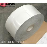 Buy cheap OUTER WRAP PROTECTION TAPE 2PLY 30M LONG 20 MILS 25 MILS THICKNESS from wholesalers
