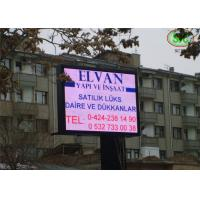 Buy cheap Waterproof IP67 electronic sign boards , large P16 Full Color Rental LED screen from wholesalers