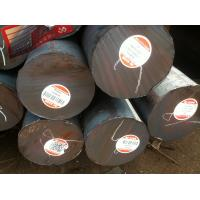 Buy cheap Length 6 - 11m cold drawn steel bar , 1020 steel rod ISO, IQNet certificate from wholesalers