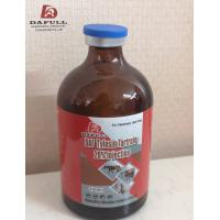 Buy cheap 100ml Per Bottel Veterinary Antibiotic Medicine , 20% Tylosin Tartrate For Poultry from wholesalers