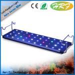 Buy cheap LED aquarium light LED coral gorwth light  aquarium lamp from wholesalers