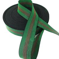 Buy cheap Wholesale custom 2 inch elastic webbing straps rubber tape sofa use from wholesalers