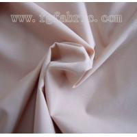 Buy cheap 75D Jacquard Polyester Pongee Waterproof Fabric AWF-013 from wholesalers