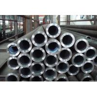 Buy cheap S45C Mechanical Seamless Steel Tube Round Cold Rolled Steel Pipe from wholesalers