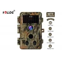 Buy cheap Wide View Angle Hunting Trail Cameras , Night Vision Camera Wildlife 16.0 Mega Pixels from wholesalers